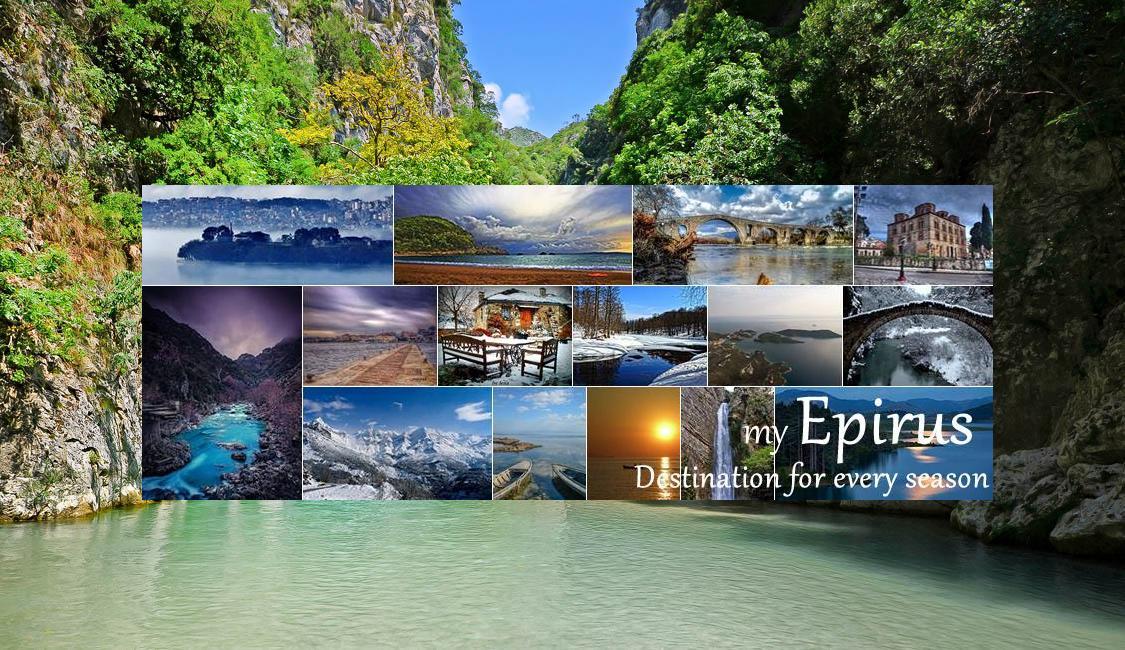 Θεσπρωτία: Συντονισμός φορέων ενόψει της τουριστικής περιόδου