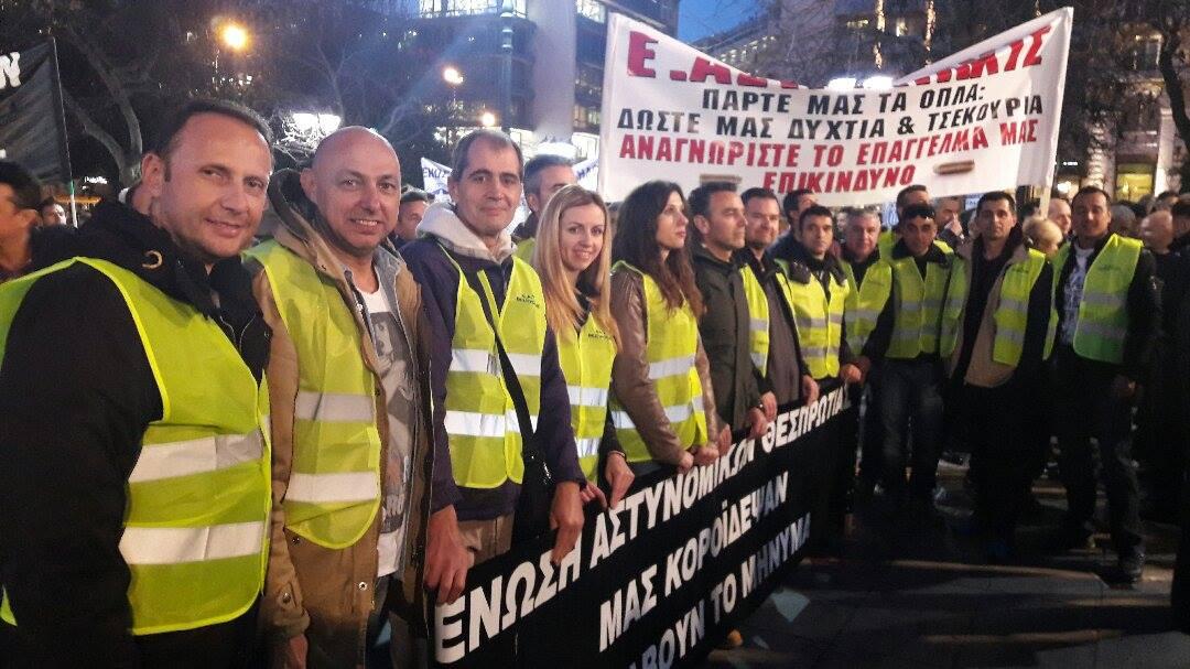Θεσπρωτία: Επέκταση του επιδόματος παραμεθορίου ζητάνε οι αστυνομικοί της Θεσπρωτίας